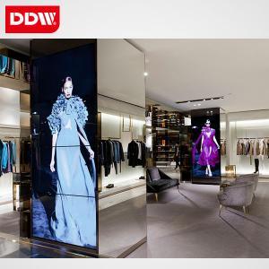 China Samsung 5.3mm Ultra narrow bezel LCD Video Wall on sale