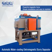China Automatic Wet High Intensity Electromagnetic Separator 22000 KG For Kaolin Clay wholesale