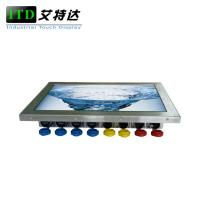 Buy cheap Computer Windows Linux Rugged Panel PC IP65 IP67 Waterproof Touch Screen High from wholesalers