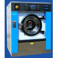 China 15KGS ECONOMY High Speed WASHER Extractor/Commercial Washer/Laundry Washer/Hotel Washer/Commercial Washing Machine on sale