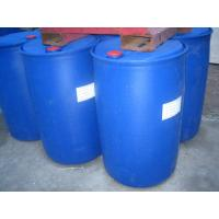 China Chemical Non Halogenated Flame Retardant Liquid Non Toxic wholesale
