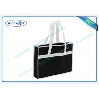 Buy cheap full color laminated pp non woven promotional eco shopping bag for packing from wholesalers