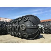 China Heavy Duty Inflatable Yokohama Pneumatic Floating Rubber Fender with Safety Valve on sale