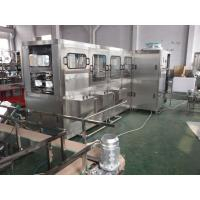 China PLC Control Aluminum Foil Cup Automatic Filling Machine 12 Filling Head wholesale