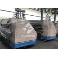 China Reliable Corrugated Cardboard Production Line 280S Steam Heating Single Facer wholesale