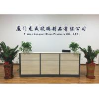 Xiamen Longwei Glass Products Co., Ltd