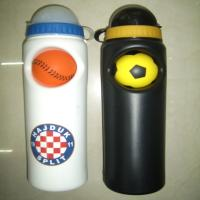 China Sports Water Bottles with Removable Balls BPA free wholesale