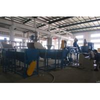 China China new brand plastic PP PE washing recycling machine line with high efficient wholesale