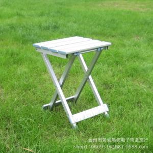 Aluminum Folding Beach Chairs Quality Aluminum Folding