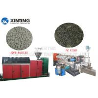 China PP/PE Plastic Recycling Equipment , Plastic Pellet Making Machine Wet / Dry Double Usage wholesale
