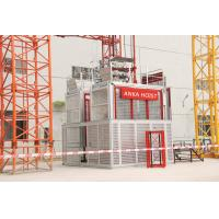 China Builders Construction Hoist Elevator , Industrial Elevators And Lifts Lift For Construction Materials wholesale