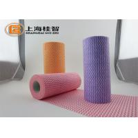 China Disposable Kitchen Floor Car Glasses Nonwoven Cleaning Cloth on sale