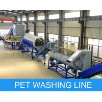 China CE ISO9001 PET Bottle Recycling Machine Crushing Washing And Drying Line wholesale