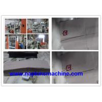 China Mechanical 4 Fold Paper Napkin Machine / Tissue Paper Manufacturing Machine wholesale