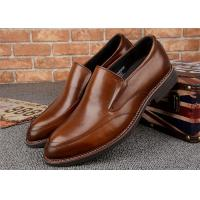 China Almond Shaped  Moccasin Toe Classic Dress Shoes Calfskin Leather With Elastic Band wholesale