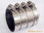 China Stainless Hose Clamp on sale