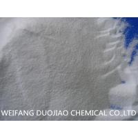 China Pure White Sodium Carbonate Powder / Sodium Carbonate Soda Ash Food Grade on sale