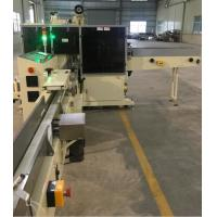 China Soft Facial Tissue Packing Machine , Tissue Paper Converting MachinePLC Control on sale