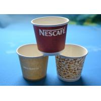 China 16oz / 20oz Starbucks Paper Cups Disposable Coffee Cups With Lids And Sleeves on sale