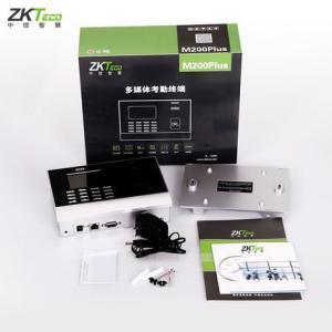 China ZKTECO M200 CARD TIME ATTENDANCE EMPLOYEE TIME RECORDING MACHINE wholesale