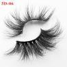China 25mm Lashes Mink Eyelashes Cruelty-free Full Volume Dramatic False Eyelashes wholesale