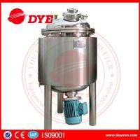 China 304 / 316 Stainless Steel Mixing Tanks Pharmaceutical Industrial Fluid Mixing Tank wholesale