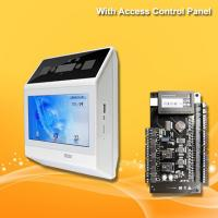 China Software Operation Face Recognition Access Control System Low Power Consumption wholesale