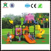 China Outdoor playground safety surfacing rubber playground surface QX-050A wholesale