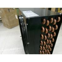 China GP Type Air Cooled Condenser Refrigeration Unit Parts With Copper Tube wholesale