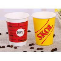 China 12 Oz 8 Oz Paper Coffee Cups / Logo Custom Printed Paper Cups For Hot Beverages wholesale