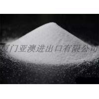 China White Crystals Natural Raising Agents / Pure Sodium Bicarbonate Powder Food Grade on sale