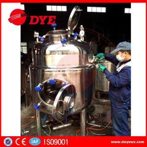 China Industrial Stainless Steel Wine Tanks Stainless Steel Pressure Tanks Blending wholesale