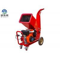China Small Agricultural Machinery Mobile Wood Chipper And Shredder With 15hp Diesel Engine wholesale