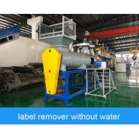 China CE PET Bottle Recycling Machine Waste Plastic Bottle Label Remover Machine 98% Out Of Labels wholesale