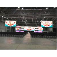 Buy cheap Light Weight Full Color HD Rental Led Display SMD2121 Small Pixel Pitch for Stage from wholesalers