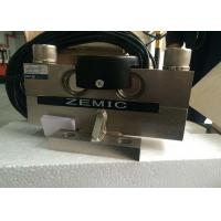 China HM9B Weighing Load Cell 20t Double Shear Beam Load Cell White Bottom For Weighbridge wholesale