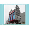 China Electric Construction Material Hoist , Single Cage Personnel Hoist System wholesale
