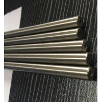 Buy cheap Stainless Steel Seamless Tube Hydraulic Thick Wall Pipe 2.5mm To 120mm from wholesalers