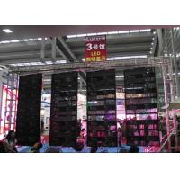 China 500mm x 500mm HD Indoor 3.91mm Full Color Die-casting Aluminum Cabinet Stage Rental LED Display wholesale