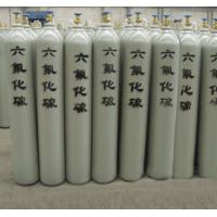 China 99.995% Sulfur Hexafluoride For Sale wholesale