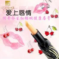 China Natural lip care deep moisturizing and nourishing healthy cherry lipstick for wholesale wholesale