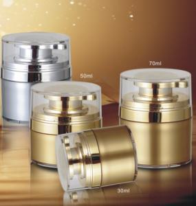 China Luxury Shiny Gold Empty Plastic Cosmetics Cream Jars 15g 30g 50g wholesale