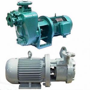 China Water Pump Boat Water Pump wholesale