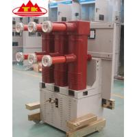 China ZN85-40.5 indoors high voltage vacuum circuit breaker wholesale