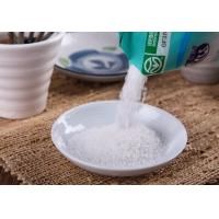 Buy cheap Pure White Sodium Chloride Rock Salt , 99.1% Min Food Grade Rock Salt from wholesalers