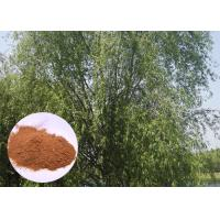 Buy cheap Salicin 98% Antifungal Plant Extracts White Willow Bark Extract Relieving Headache from wholesalers