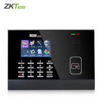 Buy cheap M300 TIME ATTENDANCE ZKTECO CARD READER TIME RECORDING from wholesalers