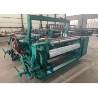 China Harness Threading Metal Mesh Machine For 0.10-0.35mm Low Noise wholesale