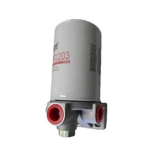China Organic Solvents 0.3kpa Hepa OEM FF2203 Oil Filter wholesale