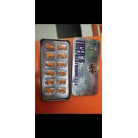 Buy cheap Tiger Medicine Male Enhancement Coffee Male Sex Enhancement Capsules from wholesalers